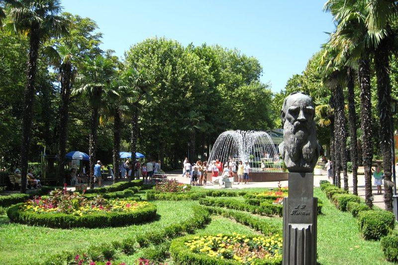 Парк Ривьера Сочи